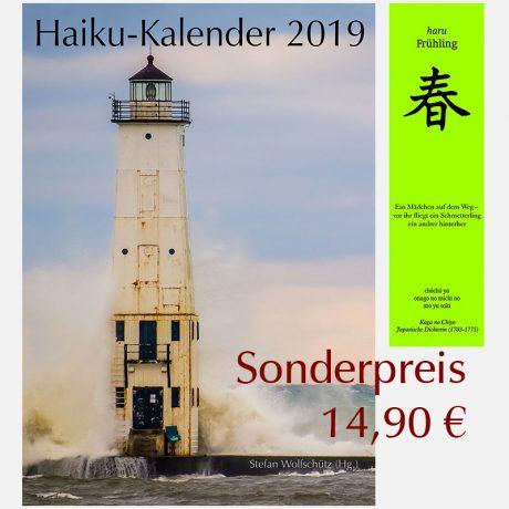 kalender_2019_bundle_lesezeichen